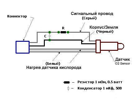 схема кислородного датчика