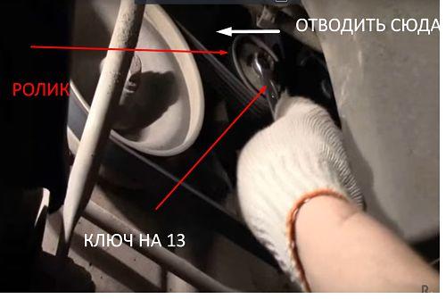 натяжной ролик генератора