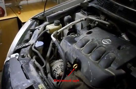 где находится масляный щуп Nissan Qashqai