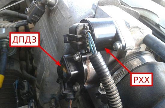 Рывки автомобиля малом ходу из-за неисправности ДПДЗ