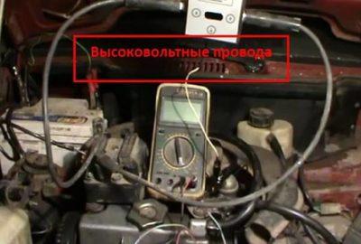 Как проверить провода высокого напряжения на автомобиле?
