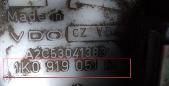 номер бензонасоса Skoda Octavia A5,