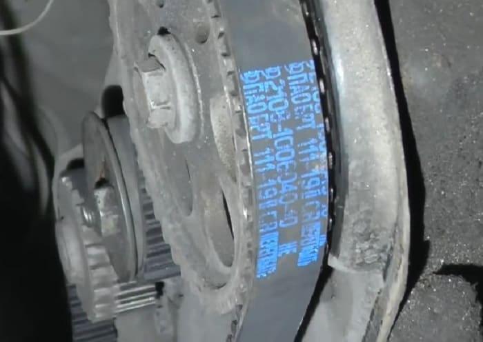 новый ремень ГРМ ВАЗ 2109