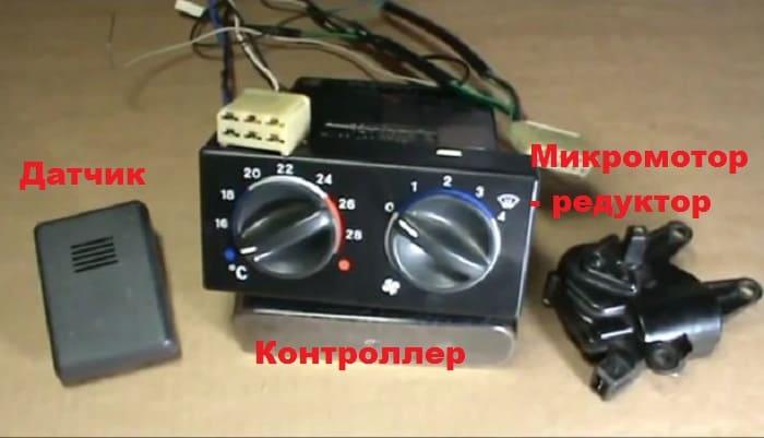 датчик, контроллер, микроредуктор ВАЗ 2110