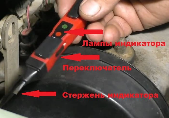 отвертка-индикатор