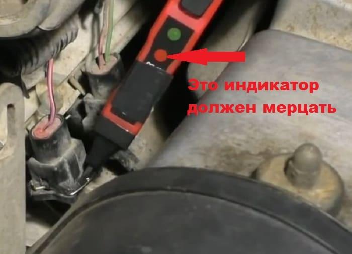 сигнальный индикатор