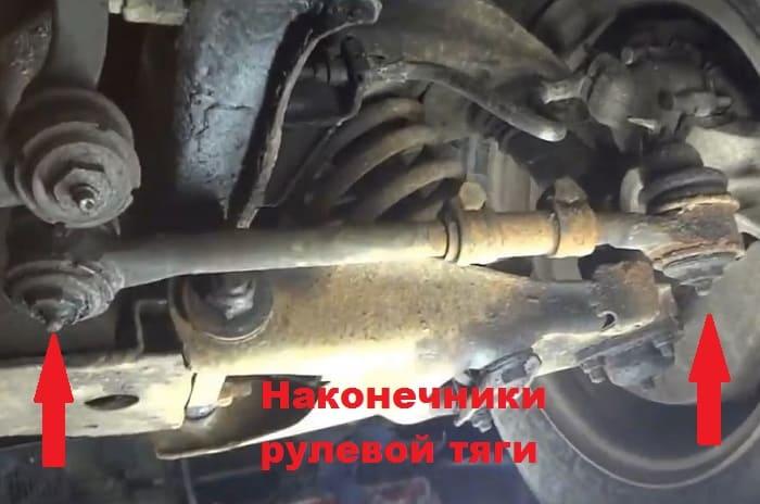 наконечники рулевой тяги